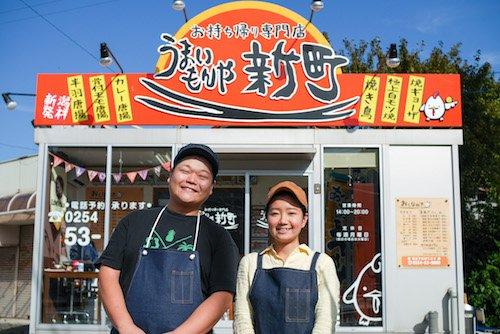 村上市の総菜店うまいもんや新町のお店の前で撮影したスタッフの写真
